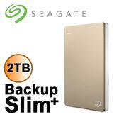 Seagate BackupPlusSlim 2.5吋 2TB 行動硬碟 (金色) STDR2000307