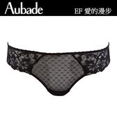 Aubade-愛的漫步M-L鑲綴蕾絲丁褲(黑)EF