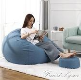 懶人沙發豆袋小戶型單人榻榻米臥室創意凳子陽臺休閒懶人沙發椅子 范思蓮恩