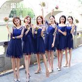 伴娘禮服女新款韓版姐妹團伴娘服短版灰色一字肩連身裙晚禮服 魔法街