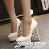 韓版超高跟鞋女14CM性感細跟圓頭單鞋裸色防水台漆皮女鞋夏季新款 時尚芭莎