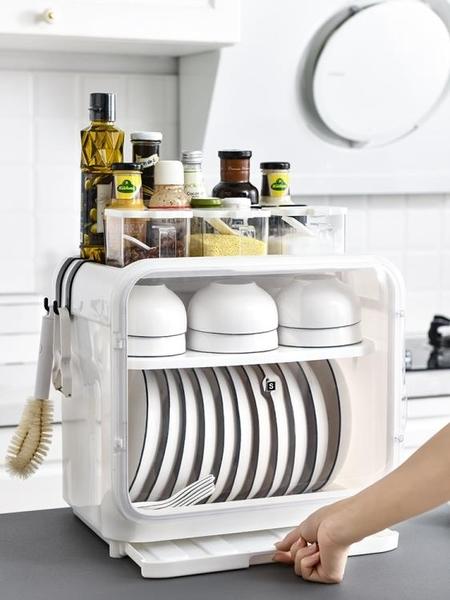 碗盤架 廚房碗筷收納箱盒碗柜餐具瀝水收納帶蓋家用塑料碗箱置物收納架全館促銷