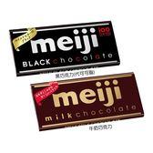 Meiji 明治 黑巧克力(代可可脂)/牛奶巧克力(50g) 兩款可選【小三美日】進口 / 團購 / 零嘴
