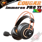 [ PC PARTY ] 美洲獅 COUGAR IMMERSA PRO TI 耳機麥克風