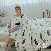 BUHO《庫瑪歐巴》極柔暖法蘭絨兩用毯被床包雙人四件組