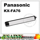 USAINK ~Panasonic  KX-FA76/KX-FA76E 傳真機環保碳粉匣  KXFL501/FL503/FL521/FL523/FLM551/FL552/FL553/FLB751/FLB756