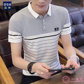 男士翻領短袖T恤條紋短袖衫成熟男裝青年襯衫領體桖棉質pool衫丅