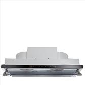 (全省安裝)莊頭北【TR-5765-90CM】90公分變頻處控面板隱藏式(與TR-5765同款)排油煙機白色烤 優質家電