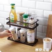 優思居鐵藝雙層調料架 廚房作料用品置物架台面油鹽醬醋收納架子QM『摩登大道』