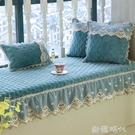 四季歐式飄窗墊子窗台墊可機洗定做簡約現代臥室陽台墊榻榻米坐墊 歐韓時代