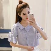 襯衫女短袖夏裝新款韓版百搭V領條紋喇叭袖學生寬鬆上衣襯衣color shop