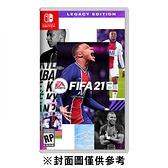 【NS 遊戲】任天堂 Switch 國際足盟大賽 21 FIFA 21《簡體中文版》