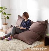 沙發榻榻米懶骨頭小沙發可愛單人沙發床小戶型電腦椅 igo 黛尼時尚精品