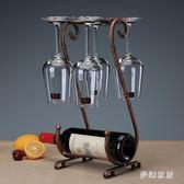 創意紅酒杯架倒掛紅酒架擺件葡萄酒架酒瓶架子紅酒杯架倒掛 家用 QW4644『夢幻家居』