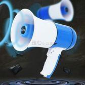 喊話器手持擴音喇叭大功率戶外地攤叫賣宣傳可錄音大聲公充電  YYP 走心小賣場