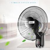 壁扇掛壁式電風扇家用餐廳壁掛式臺墻壁工業搖頭掛扇大風扇TA6634【雅居屋】