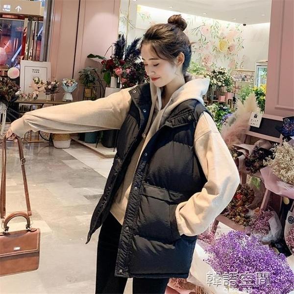 羽絨棉背心馬甲女學生外穿韓版寬鬆2021秋冬新款百搭黑色馬夾外套