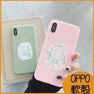 卡通男孩女孩 OPPO AX7 Pro手機殼 R17 R15  Reno保護軟殼 AX5全包邊防摔 A73 A75 A75s糖果色保護殼