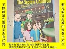 二手書博民逛書店The罕見Stolen Children---[ID:78897