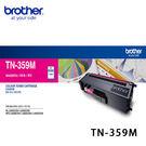 BROTHER 原廠高容量藍色碳粉匣 TN-359M (適用HL-8350 , MFC-8600. 8850) TN 359 351