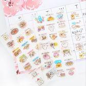 [拉拉百貨]食物 韓版手帳裝飾貼紙 創意學生手帳本紙貼紙 裝飾貼紙6張入