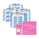 【奇買親子購物網】貝恩Baan 嬰兒保養柔濕巾80抽6入+20抽12入+Fibo拋棄式奶粉袋/副食品袋(1袋24入)*1
