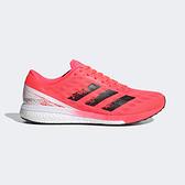 Adidas Adizero Boston 9 M [EG4671] 男鞋 運動 慢跑 休閒 支撐 穿搭 愛迪達 粉 黑