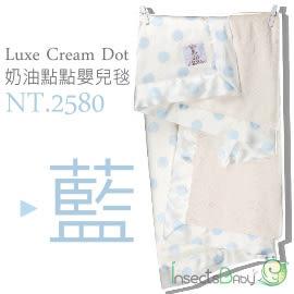 ✿蟲寶寶✿【美國 Little Giraffe】彌月精品~頂級柔軟 Luxe Baby Blanket 奶油點點嬰兒毯 - 藍色