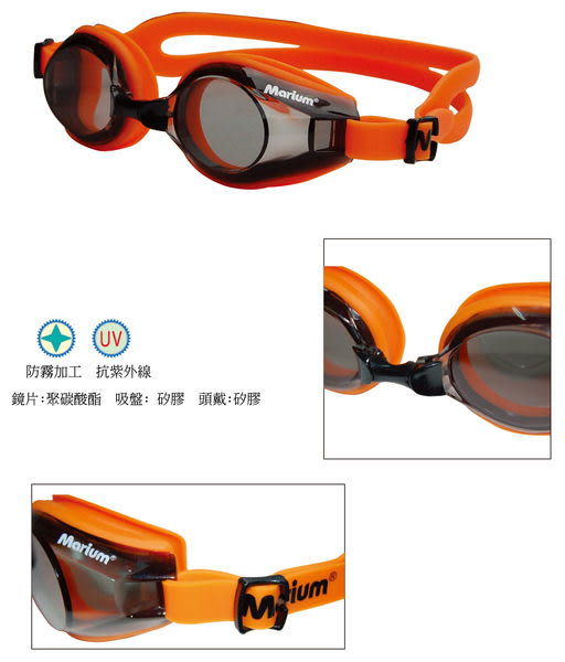≡MARIUM≡ MAR-6504  休閒蛙鏡