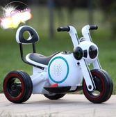 兒童摩托車 兒童電動車摩托車男女小孩三輪車1-2-4寶寶太空狗玩具車可坐摩托 非凡小鋪 igo