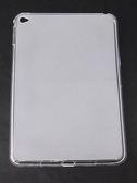 Apple ipad mini 4 軟式平板殼