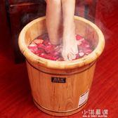 香柏木泡腳木桶家用木質洗腳足浴盆實木高深桶小號泡腳CY『小淇嚴選』