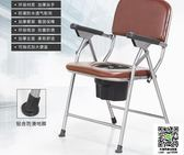 行動馬桶 坐便椅老人加固防滑孕婦坐便器殘疾人可折疊座廁椅大便椅家用馬桶 MKS新年禮物