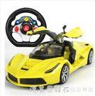 超大型遙控汽車可開門方向盤充電動遙控賽車男孩兒童玩具跑車模型 NMS漾美眉韓衣