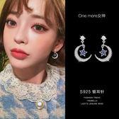 耳環 耳釘純銀氣質韓國個性簡約百搭耳環短款星星月亮精致迷你小耳墜 巴黎春天