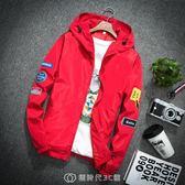 男士外套男韓版潮流秋季薄款夾克學生加厚秋冬帥氣外衣服創時代3C