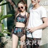 情侶泳衣 新款泳裝海邊度假套裝性感韓國男女游泳衣三件套 QQ6853『MG大尺碼』