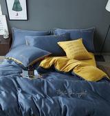 HO KANG 60織雙拼素色天絲棉 雙人床包+鋪棉兩用被套+刺繡抱枕 五件組 ~ 自由時代 藍黃