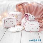 清新少女心化妝包女便攜韓國簡約大容量化妝品收納包小號化妝箱 OO7097『pink領袖衣社』