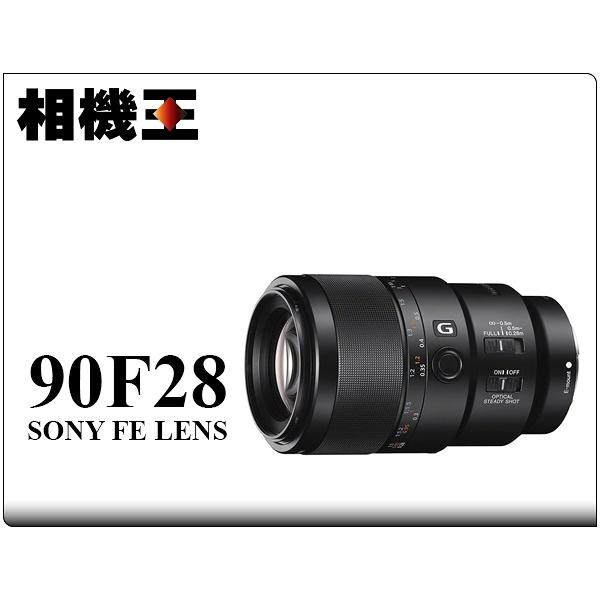 Sony FE 90mm F2.8 G Macro OSS〔SEL90M28G〕平行輸入