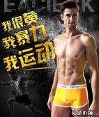 男士內褲 4條男士平角純棉莫代爾紅色個性韓版阿羅褲青年四角短褲頭潮內褲