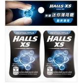 Halls XS 無糖薄荷糖酷爽薄荷量販包30g【愛買】