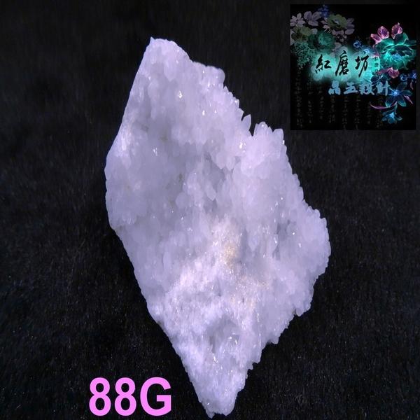 【Ruby工作坊】NO88WN優質天然白水晶簇(加持祈福)88G