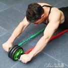 腹肌輪健腹輪健身器材男女家用靜音女士初學者收腹瘦腰鍛煉馬甲線 七色堇