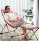 單人椅 懶人沙發簡約臥室小沙發單人休閒家用靠椅小戶型陽臺折疊躺椅TW【快速出貨八折搶購】