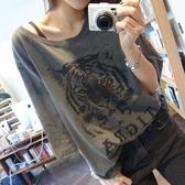 蝙蝠袖慵懶風原宿風上衣ins女潮寬鬆短袖t恤