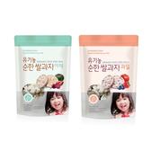 韓國bebefood寶寶福德 NEW糙米餅/米餅/磨牙餅 (蔬菜/水果)20g