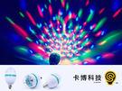 燈泡【CLASS SHOP】隨插即用LED七彩燈泡(1入) C17L012660