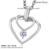 925純銀項鍊 雙心戀曲 八心八箭項鍊 愛心項鍊 生日禮物 聖誕節禮物 出清特價$980
