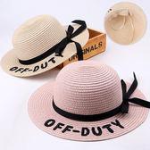 大檐草帽夏季太陽帽男童女童防曬出游沙灘帽伸士遮陽盆帽漁夫帽新 後街五號